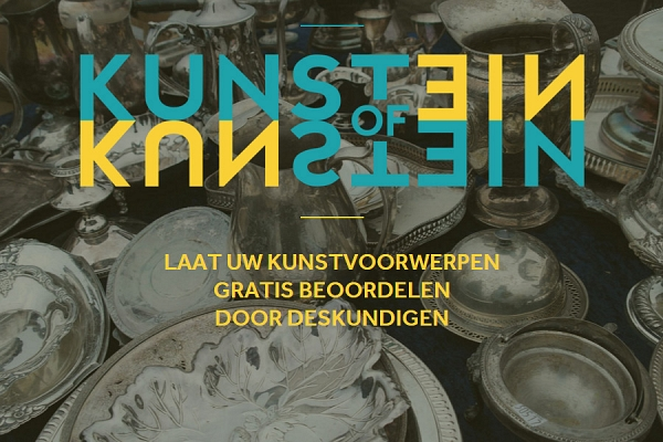 Kunst of Niets one page website | Dualler